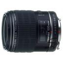 smc PENTAX D FA Macro 100 mm f/2,8 WR